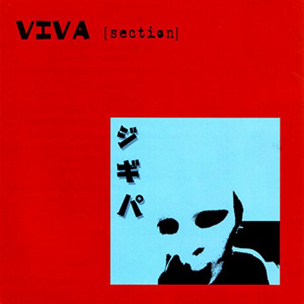 VIVA section